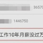 在中国,家庭年收入20万左右,属于什么水平?