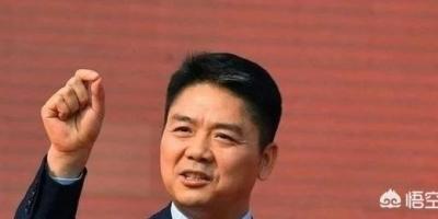 刘强东曾经说: 在京东干满5年买房, 如今001号快递员实现了吗?