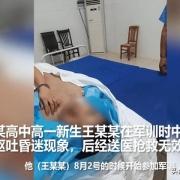 湖南高一新生军训时晕倒身亡,教育局通报系因患热射病已启动调查,你怎么看?
