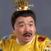 李自成为何热锅开水炖福王?
