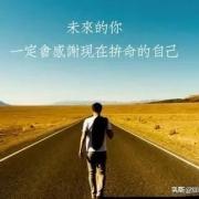 5年后,中国社会将会发生哪些变化?