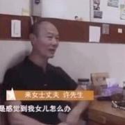 杭州来女士失踪案中,许某某疑点越来越大,他为什么没提前逃走?