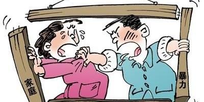我女婿家暴,女儿要离婚我该支持吗?
