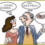女人怎样防止自己陷入婚外情?