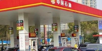 我国是世界最大的原油进口国,为什么原油价格下跌了,我国的石油企业却很害怕?