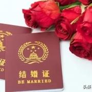 娶个离婚的本人算二婚吗?