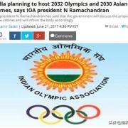印度为什么不申办奥运会?
