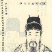 刘备为什么说自己是中山靖王以后,而不是汉高祖之后?