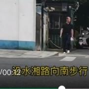 杭州许某作案后一直睡在作案时的房间里,难道他不害怕吗?