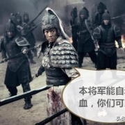 三国时期关羽看不起马超黄忠,但为何对赵云没什么意见?