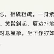 """武松不过问了一句:""""却如何不姓李"""",蒋门神小妾为何怒不可遏?"""