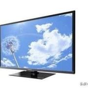 电视机什么牌子的质量最好?