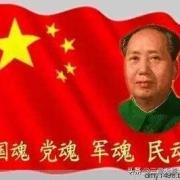 中国人的信仰到底是什么?