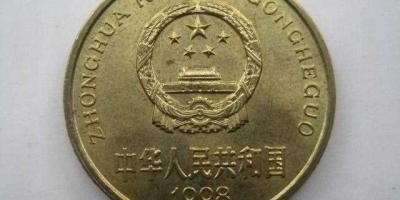 5角硬币回收哪一年的值钱?为什么?
