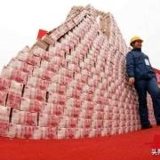 一亿现金和一亿资产哪个更有钱?