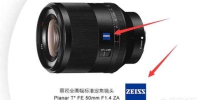 索尼相机镜头为什么售价普遍高于佳能、尼康……等厂家?