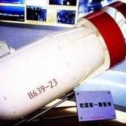 氢弹只有中国有吗?