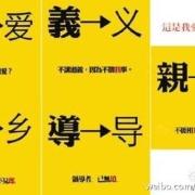 台湾人能看懂简体字吗?