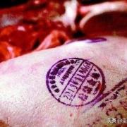 """菜市场买猪肉, """"红章""""好还是""""蓝章""""好?"""