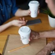 如果面试的时候,领导给你100块钱,让你买一杯咖啡,可你发现是假钞,你该怎么办?