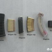 作战时,打光子弹的弹夹为何不能丢掉?