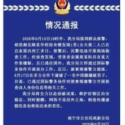 广西民族大学女教授和律师丈夫同被儿子杀害,你怎样看?