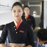空姐一般工资有多少?