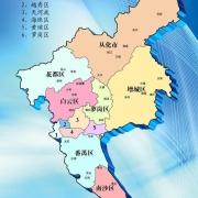 广州的富人区在哪里?