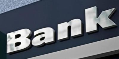 你认为银行卡和存折哪个更安全?