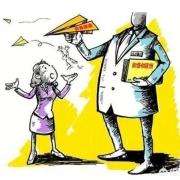为什么好多单位招工都是劳务派遣,合同工,却干着正式工的工作,工资却比正式工低?