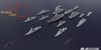 一个航母战斗群能有多厉害?