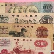 老人离世饭盒发现近18万现金,一半钱币已成收藏品,你怎么看?