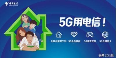 武汉电信宽带你们装的什么价格?
