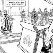 历史上真正的刘禅是怎样的?别被电视骗了,在位41年,投降是对的,大家认为呢?