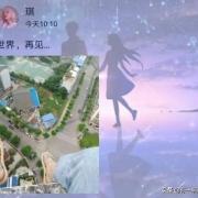 四川15岁少女跳楼身亡,母亲称她患有抑郁症,怎样避免悲剧?