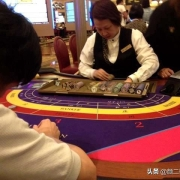 澳门有职业赌客吗?赌场会怕他们赢钱而把他们拉黑,拒绝他们进入赌场吗?