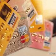 别人拿了我的身份证复印件去办理了信用卡。现在银行来找我还钱,我该怎么办,求指点?