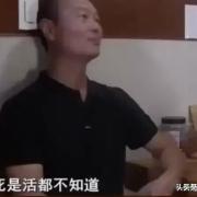 杭州许某杀妻碎尸,广西陈某杀前妻抛尸,为何他们都选择化粪池?