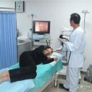 无痛胃镜和普通胃镜有什么区别?哪个对身体伤害大?