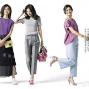中年女性怎么打扮比较得体?