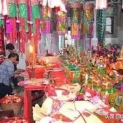 七月十四中元节,你们那是怎么过的,有何习俗?