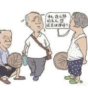 退休的中年妇女可以做些什么?