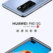 想换一部国产手机,是换华为,小米还vivo?