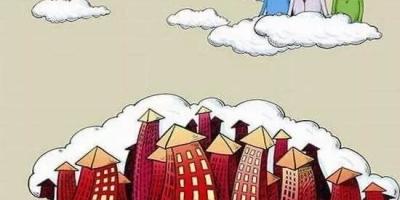 """国内房价到底会""""去往何方"""",为什么很多人都认为房价会下跌?"""