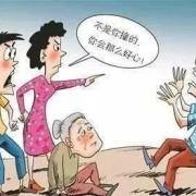 南京彭宇案如果发生在今天,会不会有不同的结局?