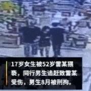 永州警方对见义勇为男子采取拘留措施,这是否合理合法?