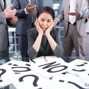 你身边有没有那种喜欢和老板打小报告的领导?😂😂?