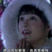 """《甄嬛传》中,安陵容为什么要让苏培盛""""赐死""""余莺儿,还说是甄嬛的意思?"""