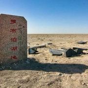 1980年6月17号,著名科学家彭加木在罗布泊考察时失踪,他到底怎么了?