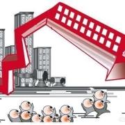 为何沙子涨价,人工涨价,钢筋水泥涨价,还有不少人说房价会跌?